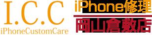 iPhone修理のI.C.Cロゴ
