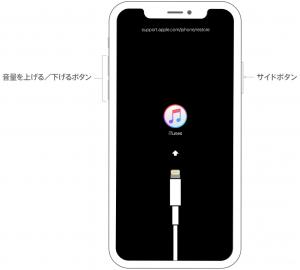 3iphonex-recovery-mode-tech-spec