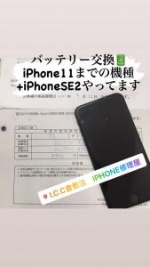 S__15007747