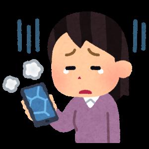 smartphone_broken_sad_woman